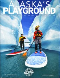 Our friend's Chris and Pam looking good on the cover of The Kenai Peninsula visitors guide.